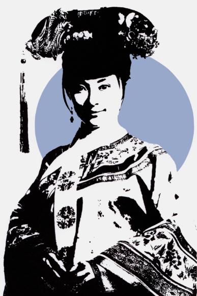Agent X - Lin Li Blue
