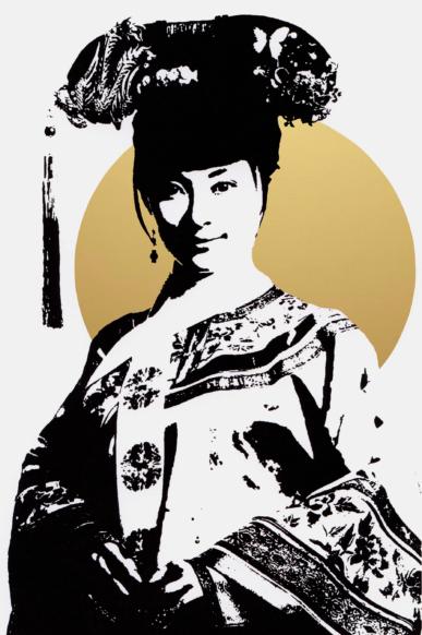 Agent X - Lin Li Gold