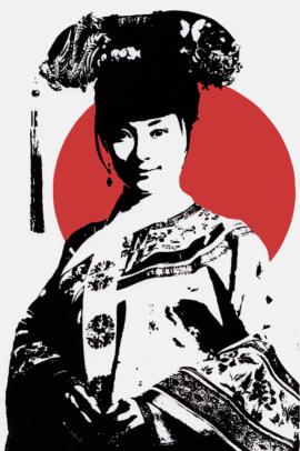 Agent X - Lin Li Red