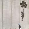 Banksy - GWBs