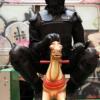 Banksy War Boutique Badge 2