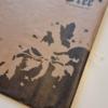 BANKSY-Forgive-us-sealed---Style-One-004 (1)