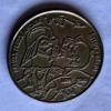 BAST - Coin